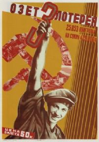 Vintage Russian poster - 3rd OZET Lottery 1930